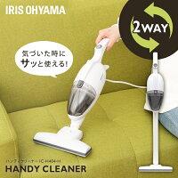 ハンディクリーナー グレー アイリスオーヤマ掃除機 サイクロン 掃除機 ハンディ コンパクト 掃除機 ハンディ 掃除機 小型 掃除 機 ハンディ クリーナー ハンディ 2WAY お手入れ簡単 IC-H404-H