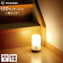 LEDセンサーライト 屋内 乾電池式 センサーライト BSL-10L ホワイト アイリスオーヤマ 送 ...