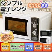 テーブル アイリスオーヤマ シンプル キッチン
