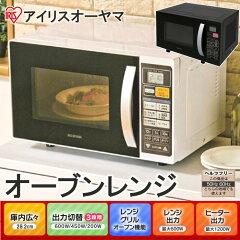 アイリスオーヤマ オーブンレンジ(ターンテーブル)ホワイト EMO6013-W・ブラック VA…