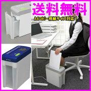 アイリスオーヤマ スイッチ シュレッダー ホワイト オフィス コンパクト クリアダストボックス
