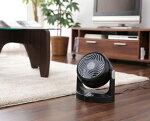 【あす楽対応】サーキュレーター固定コンパクトPCF-HD15N-WPCF-HD15N-Bアイリスオーヤマ送料無料サーキュレーター扇風機中型静音中型静音タイプ送風機送風扇風量調整角度調整エコ空気循環機ファン洗濯物乾燥ホワイトブラック8畳6畳