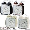 【TC】目覚まし時計 DIONA ディオナ CL-7554 アイボリー・ブラウン・ブラック・ゴールド置き時計 とけい トケイ クロック 時間 インテリア 雑貨 プレゼント【NGL】