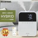 超音波式×加熱式「ハイブリッド加湿器」◆「いいとこどり」のハイブリッド加湿水を加熱し、衛生的に加湿します。ヒーターで加熱することにより清潔な蒸気で加湿効率もよく、超音波式のミストは熱くなることもないので、ご家庭でもやけどの心配がなく安心して使えます。運転音も小さいので、就寝時にも大活躍です。◆加湿方法・ミスト料をお好みに合わせてカスタマイズ・節電モードヒーターON/ハイブリッド加湿で加湿能力UP!ヒーターOFF/超音波加湿で省エネに。・加湿モード「うるおい→ふつう→ひかえめ」とボタンを押すごとにモードが切り替わります。●商品サイズ(cm)幅約23×奥行約16.5×高さ約31.2●電源電圧AC100V、50/60Hz●定格消費電力40W(最大運転時)●加湿量※350ml/h(最大運転時)●加湿時間約12時間●適用床面積木造和室:10平方メートル(6畳)プレハブ洋室:16平方メートル(10畳)●電源コード長約1.2m●付属品アロマパッド(予備)×2枚、お手入れブラシ※室温20°/湿度50%の場合の目安です。室温などの環境や建物の構造によっても異なります。 (検索用:加湿器 加湿器 卓上 アロマ加湿器 加湿器 アロマ 加湿器 ハイブリッド 冬 乾燥 秋冬 ウィルス 風邪 潤い 喉 のど 加湿 4967576442022) 楽天ランキング 受賞しました! 家電> 季節・空調家電>加湿器 >アイリスオーヤマ ディリーランキング 1位(更新日:2020/10/25(日) 集計日:2020/10/24(土)) 家電 >季節・空調家電 リアルタイムランキング 1位(2020/10/25(日) 00:24更新)★ご注文前のよくある質問についてご確認下さい★ こちらもおすすめ!加湿器