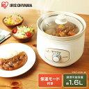 保温調理鍋 保温鍋 クッカー 時短 調理 鍋 調理機器 時短