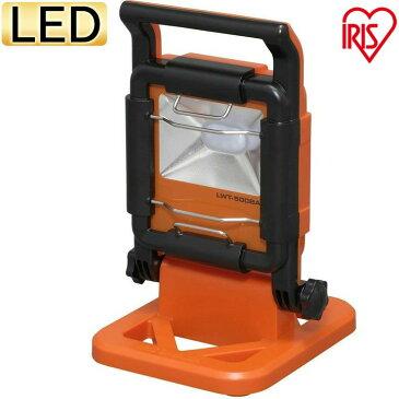 【在庫限り】LED作業灯 500lm AC式 昼光色 LWT-500BA LED作業灯 アイリスオーヤマ 作業灯 ワークライト LEDワークライト LEDベースライト ベースライト LED 作業 工事現場 屋外 野球場 駐車場 災害 防災 非常時 非常灯