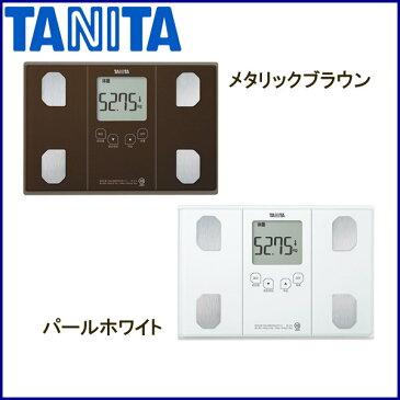 【体重計 タニタ】メーカー1年保証・TANITA 体組成計 BC-314 WH(パールホワイト) BR(メタリックブラウン) 計測器 コンパクト【送料無料】