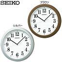 SEIKO〔セイコー〕電波掛け時計 KX379B KX379S ブラウ...