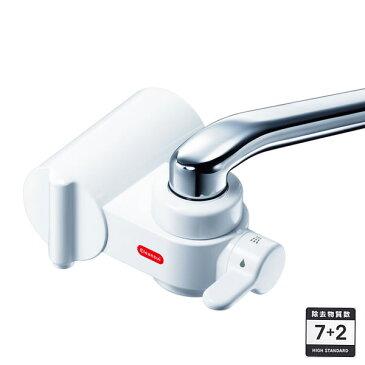 三菱レイヨン Cleansui(クリンスイ) CBシリーズ 蛇口直結型浄水器【TC】【K】