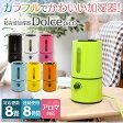 Dolce pico 超音波加湿器 J12加湿器 アロマ 超音波式 卓上 オフィス アロマオイル 卓上加湿器 小型 加湿機 コンパクト加湿器 コンセント おしゃれ 花粉対策 【RCP】SIS 【B】【D】【RCP】【送料無料】[P10]