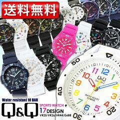 【送料無料】【ポイント2倍(36円還元)】【シチズン 時計 6ヶ月保証】腕時計 Q&Q 17色…