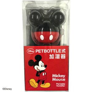 ペットボトル ミッキーマウス おすすめ