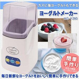 ヨーグルト メーカー 手づくり 牛乳パック ホワイト