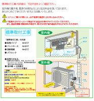 エアコン6畳クーラー冷暖【標準取付工事費込】シャーププラズマクラスターエアコン6畳用AY-G22DH2017年モデルシャープ