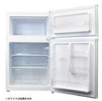 【あす楽】冷蔵庫2ドア送料無料冷蔵庫小型2ドア冷凍冷蔵庫90LWR-2090SLBKWD冷蔵庫一人暮らし2ドア小型冷蔵庫冷蔵庫小型冷凍庫2ドア小型冷蔵庫小型冷凍冷蔵庫2ドア冷蔵庫【D】