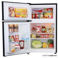 【あす楽】冷蔵庫2ドア送料無料冷蔵庫小型2ドア冷凍冷蔵庫90LWR-2090SLBKWD冷蔵庫一人暮らし2ドア小型冷蔵庫冷蔵庫小型冷凍庫2ドア小型冷蔵庫小型冷凍冷蔵庫2ドア冷蔵庫【D】【拡】