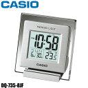 【目覚し時計 時計 温度計測 メンズ レディース】CASIO〔カシオ〕置時計 DQ-735-8JF【HD】【DC】 [CAWT]【送料無料】