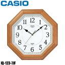 CASIO〔カシオ〕掛き時計 IQ-123-7JF送料無料 掛時計 壁掛け時計 時計 壁掛時計 アナログ 北欧 おしゃれ 木製 スムーズ秒針 カシオ シンプル【HD】【D】【RCP】 [CAWT]