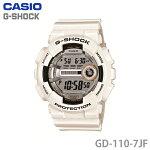 《数量限定:11,000円》【送料無料】カシオ〔CASIO〕G-SHOCKGD-110-7JF〔ジーショック腕時計GSHOCK〕【HD】【TC】【RCP】[CAWT]