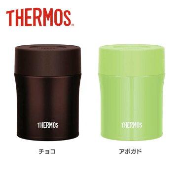 サーモス 真空断熱スープジャー 0.5L JBM-502-CHOスープマグ スープボトル 保温 保冷 温度キープ サーモス チョコ アボガド【D】