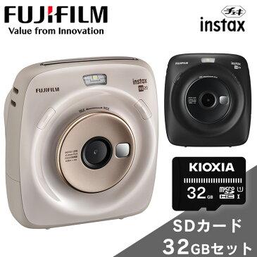 チェキ 本体 カメラ セット instax FUJIFILM 富士フイルム 32GB 送料無料 インスタントカメラ チェキスクエア インスタント おしゃれ シンプル ポラロイド マイクロSDカード付き SDカード 32GB ベージュ マットブラック SQUARE SQ20【D】