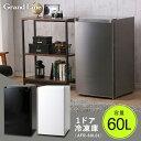 [最安値に挑戦★] 冷凍庫 60L 1ドア Grand-Li...