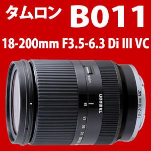 【在庫あり!】タムロン 高倍率ズームレンズ 18-200mm F3.5-6.3 Di III VC Model:B011 ブラック...