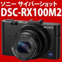 ソニー サイバーショット DSC-RX100M2 デジタルスチルカメラ【メール便不可】