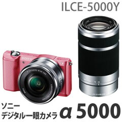 【2014年ショップ・オブ・ジ・エリア受賞】ソニー ILCE-5000Y (P) α5000 ダブルズームレンズキ...