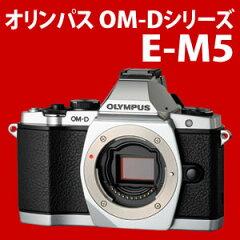 【3月下旬発売】【予約受付中!】 オリンパス OM-D E-M5 ボディ シルバー ミラーレスデジタル一...