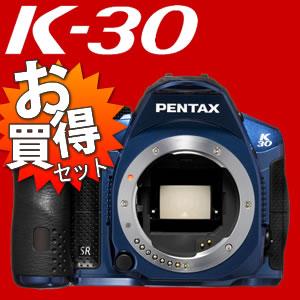 【6/29発売】 【Class10 SDHCカード8GB&保護フィルム付!】 ペンタックス K-30 ボディ クリス...