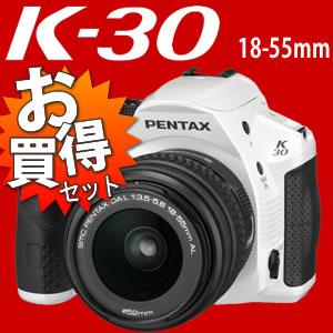 【6/29発売】 【Class10 SDHCカード8GB&保護フィルター付!】 ペンタックス K-30 レンズキット...