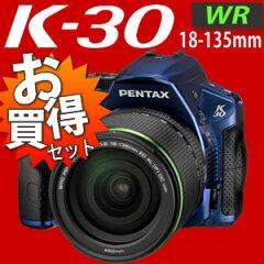 【レビューで300円引き!】【Class10 SDHCカード8GB&保護フィルター付!】 ペンタックス K-30 ...