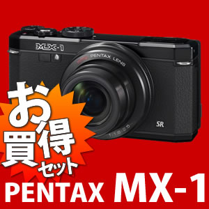 【レビューで300円引き!】【Class10SDHC 8GB&保護フィルム付!】 ペンタックス MX-1 ブラック