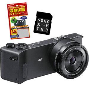 【6/27発売】 【Class10 SDHC 8GB&保護フィルム付!】 シグマ DP2 Quattro 【メール便不可】