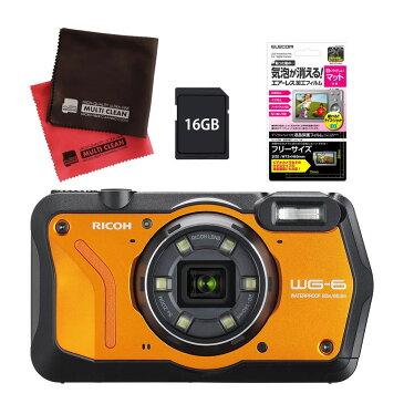 リコー (RICOH) 防水・防塵・耐衝撃・防寒 デジタルカメラ WG-6 オレンジ (SDHCカード 16GB&液晶フィルムセット) 【防水カメラ】(快適家電デジタルライフ)