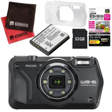 リコー (RICOH) 防水・防塵・耐衝撃・防寒 デジタルカメラ WG-6 ブラック (SDHCカード 32GB&ジャケット&バッテリーセット) 【防水カメラ】(快適家電デジタルライフ)