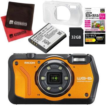 リコー (RICOH) 防水・防塵・耐衝撃・防寒 デジタルカメラ WG-6 オレンジ (SDHCカード 32GB&ジャケット&バッテリーセット) 【防水カメラ】(快適家電デジタルライフ)