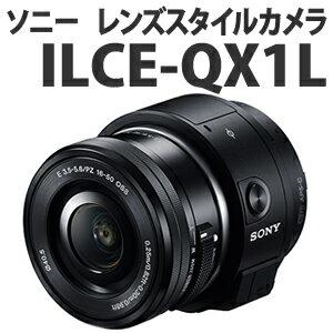 【10/10発売】 ソニー ILCE-QX1L パワーズームレンズキット レンズ交換式レンズスタイルカメラ ...