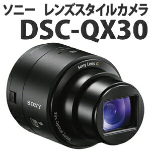 【10/10発売】 ソニー DSC-QX30 ブラック レンズスタイルカメラ 【メール便不可】