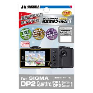 【メール便可:5個まで】 ハクバ 液晶保護フィルム Mark II SIGMA DP2 Quattro / DP1 Quattro /...
