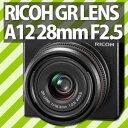 【エントリー&カード利用で最大5倍】【在庫あり】リコー レンズユニット GR LENS A12 28mm F2....
