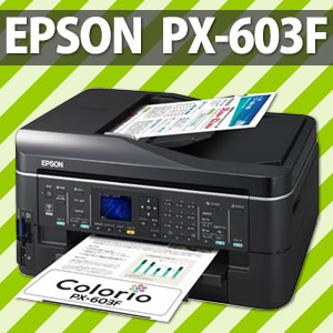 【在庫あり】EPSON インクジェット複合機 PX-603F[カラリオ プリンター/スキャナー/コピー 有線...