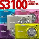 【在庫あり】Nikon デジカメ COOLPIX S3100【カラー選択】