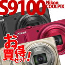 【在庫あり】【★SD4GB&SDカードケース・ストラップ等セット!】Nikon デジカメ COOLPIX S9100...