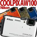 【9/8発売以降発送】Nikon デジカメ COOLPIX AW100【カラー選択】[約10mの防水!さらに耐衝撃!...