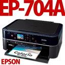 【延長保証可】【在庫あり】EPSON A4対応インクジェット複合機 EP-704A Colorio(カラリオ)