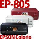 【延長保証可】【9/20発売予定】EPSON A4対応インクジェット複合機 Colorio(カラリオ) EP-805...