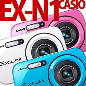 【延長保証可】【9/7発売以降発送】CASIO デジカメ EX-N1【カラー選択】