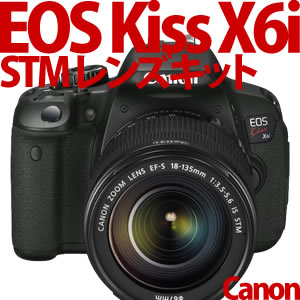 【延長保証可】【★数量限定!撮影応援特典セット付★】Canon デジタル一眼レフ EOS Kiss X6i S...